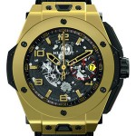 Hublot Big Bang Ferrari Magic Gold 1