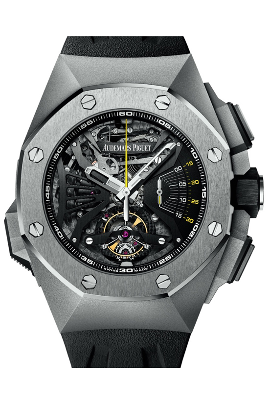 audemars-piguet-royal-oak-concept-supersonnerie